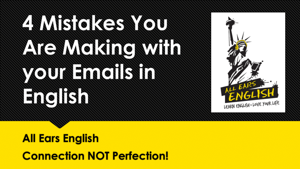 4 Mistakes You Are Making with your Emails ebook