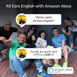 All Ears English Skill- Alexa open All Ears English