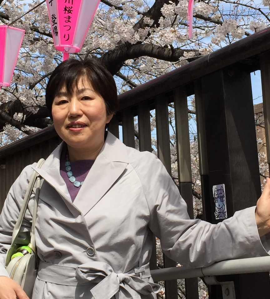 Yumiko Yagi